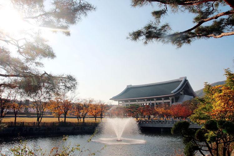 가을, 단풍 그리고 겨레의 집