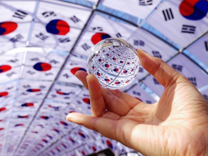 대한민국을 담아