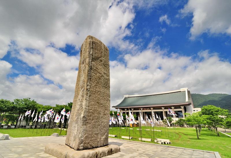 광개토대왕비과 독립기념관