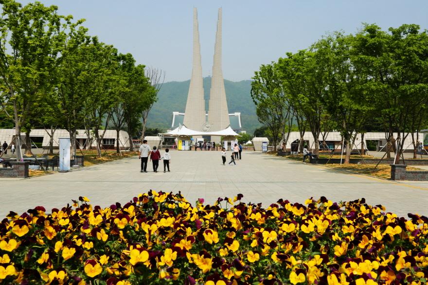 5월의 독립기념관