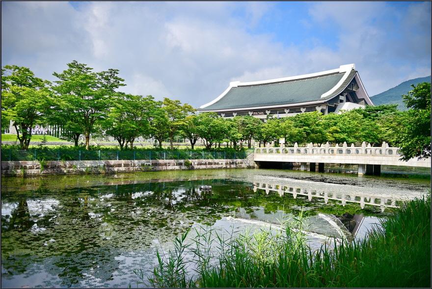 연못과 독립기념관