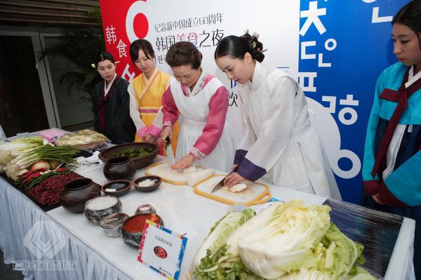 중국 건국 60주년 기념으로 주중한국대사관에서 개최한 '한국 미식의 밤' 행사