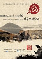 poster201106_01.jpg