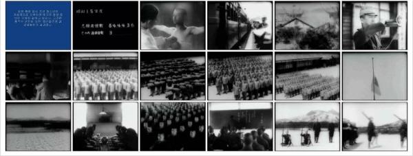 일제가 제작한 육군특별지원병 홍보선전영상