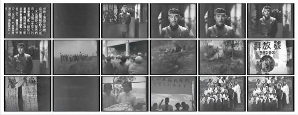조선의용대 활동영상