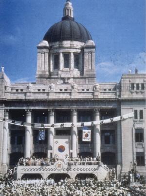 대한민국정부수립 기념식