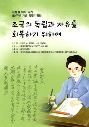 특별기획전 메인 포스터