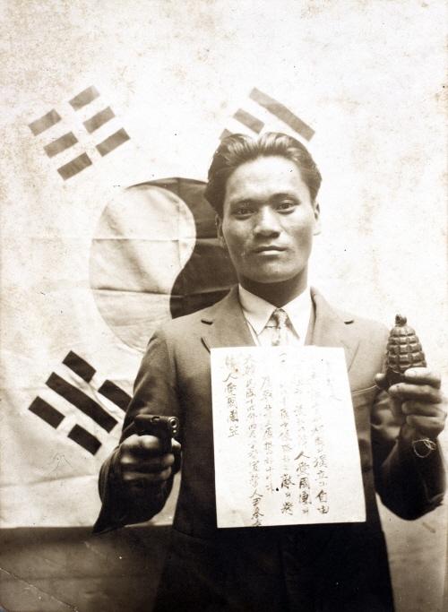 윤봉길 의사의 한인애국단 가입선서식 사진