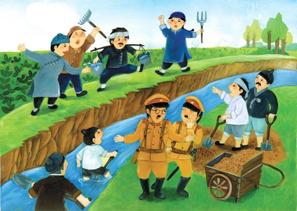 만보산사건 삽화