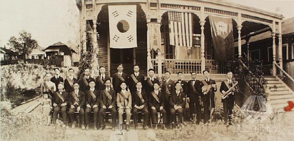 제5회 연례대회 사진(1918)
