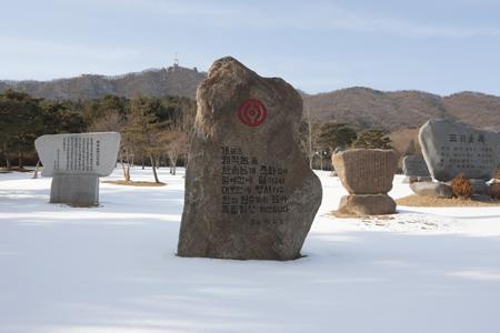 시어록비 < 전시 - 독립기념관
