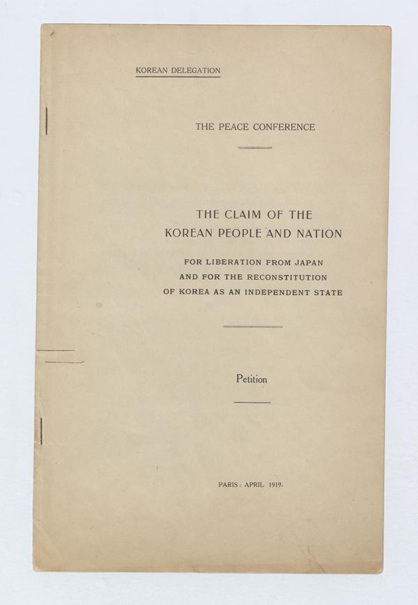 김규식의 파리평화회의 독립청원서(1919 / 21*33/ 서재필기념재단 기증)