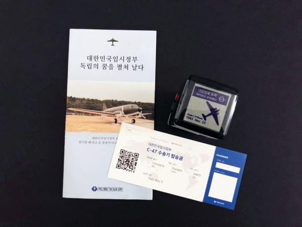 체험하신 분께 증정하는 기념 탑승권